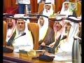 King Faisal History (1 Of 3)تاريخ الملك فيصل