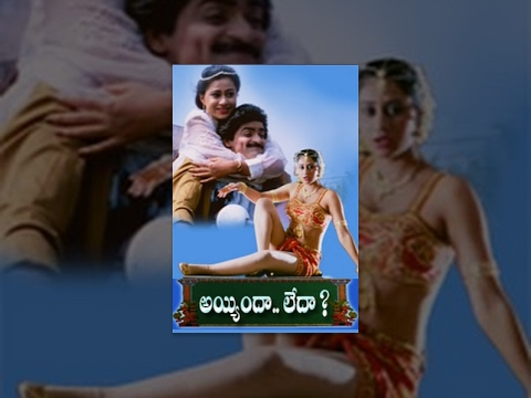 Ayyindha Ledha Full Comedy Movie - Ali, Kota, brahmanandam