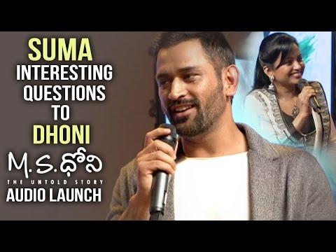 Anchor Suma Interesting Questions To Dhoni @ MS Dhoni Telugu Movie Audio Launch | TFPC thumbnail