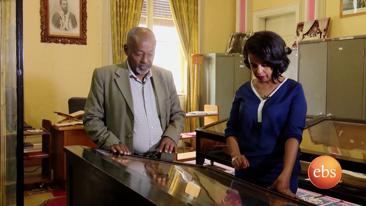 Semonun Addis ሰሞኑን አዲስ: Research Archives At 6 Kilo UNI - ጥናታዊ መዛግብቶች በ6 ኪሎ ዮኒቨርሲቲ