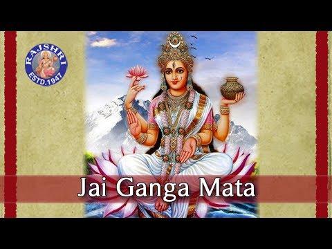 Jai Gange Mata - Ganga Ji Ki Aarti with Lyrics - Sanjeevani...