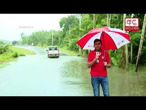 adverse weather situ eng