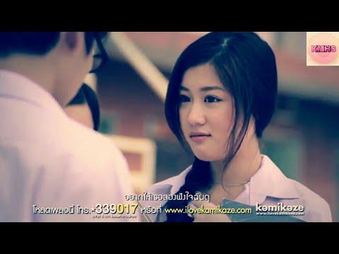Do Pal Ruka Khabo Ka Karwa unplugged cover song Love mix Korean