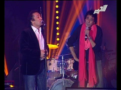 محمد منير و على الحجار .. حفل تجديد قناة التحرير ( كــــامـــــل )