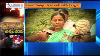 ప్రశ్నించడమే పాపమా ? Special Focus on Illegal Sand Mafia Increase in Sircilla | Karimnagar Dist|HMTV