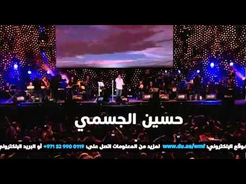 Download  Hussein Al Jamsi, Shamma Hamdan and Amr Diab at the du World  Festival Gratis, download lagu terbaru