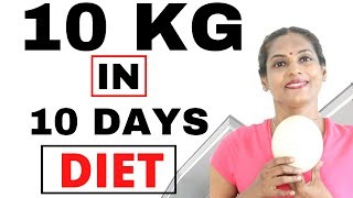 How to lose 10 kg in 10 days in Tamil.Egg Diet for Weight Loss. Diet plan for Weight loss Journey.