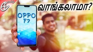 OPPO F7 Review | AI powered selfie camera smartphone!