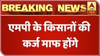MP: CM Kamal Nath Signs On The Files For Farm Loan Waiver | ABP News