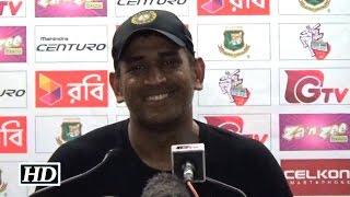 India vs Bangladesh 1st ODI: Dhoni on facing Bangladesh