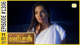Vamsam - வம்சம்   Tamil Serial   Sun TV    Epi 1306   11/10/2017   Vision Time