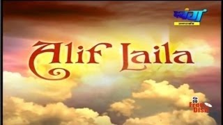 Alif laila Story Name Sinbad One Man Army Full Episode = 4