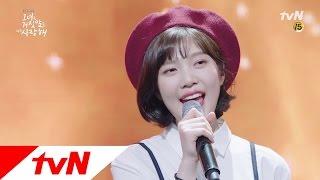 The liar and his lover [MV] 그녀는 거짓말을 너무 사랑해 OST Part4 ′요즘 너 말야 - 조이′ 뮤직비디오 170411 EP.8