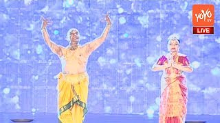 Tremendous Classical Dance Performance At World Telugu Conference 2017 | Hyderabad