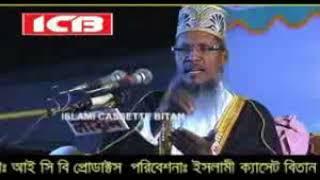Bangla Waz Mowlana Rezaul Karim Kawsari-Topic-Imaner Gurutta(ICB Products-01.mp4