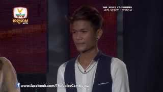 The Voice Cambodia - Live Show 2 - ស្មោះបងអូនស្លាប់អី? - ប៊ុត សីហា