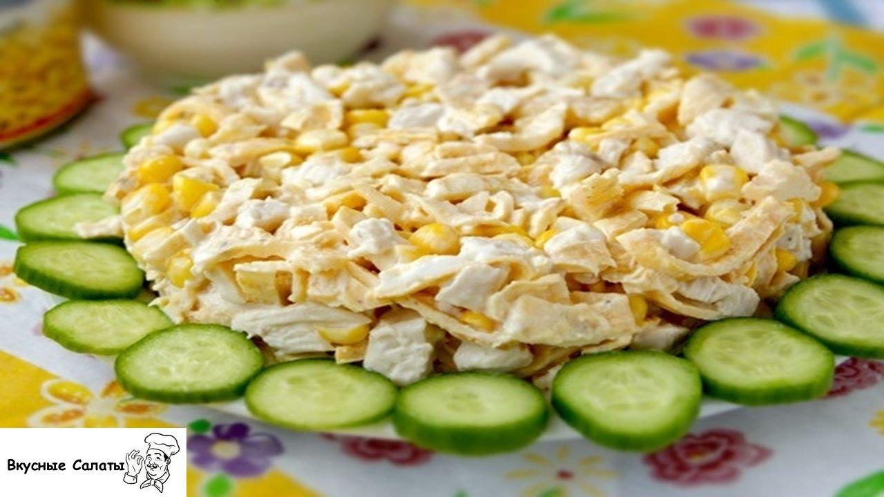 Салат с блином из яйца рецепт