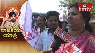 PK Fans On Pawan Kalyan Political Tour   Offers Puja In Shivalayam   Kakinada   hmtv News