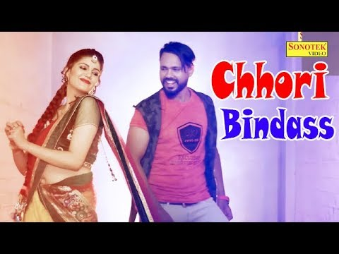 Latest Haryanvi Song 2017 | Sapna New Song Chhori Bindass | Haryanvi DJ Song | Sapna, Aakash Akki thumbnail