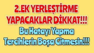 2.EK YERLEŞTİRME TERCİHLERİ (AMAN DİKKAT!!! Bu Hatayı Yapmayın!!!)