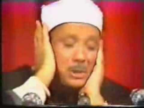 Quran Tilawat Qari Abdul Baset Al Quran Quran Recitetion1 video
