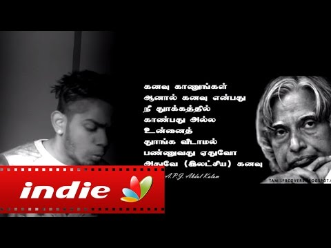 A tribute rap song to APJ Abdul Kalam | Inspirational video