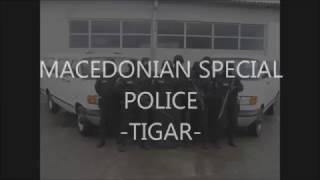 Macedonian special police -tigar
