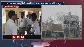 Minister Nara Lokesh Reviews Titli Cyclone Restoration Works in Srikakulam Dist