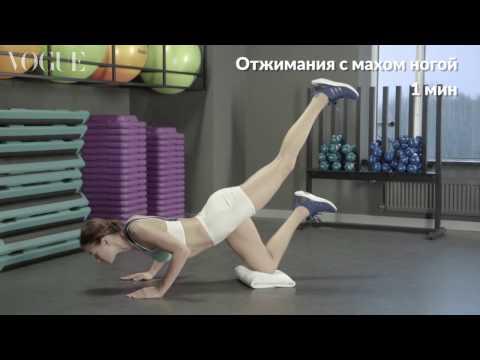 Функциональная тренировка от Нади Шаповал #VogueUAChallenge