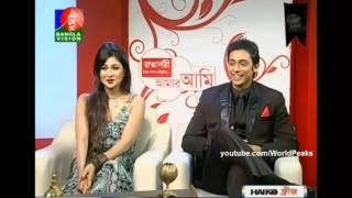 আমার আমিঃ নায়ক জায়েদ খান ও নায়িকা শিমলা Aug 8 2015