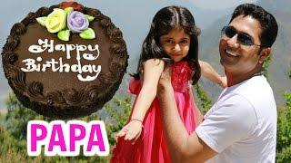 Birthday Special #DIML Vlog - Happy Birthday PAPA!! MyMissAnand