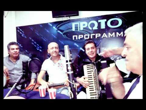 GENCI MUCO -- KABA   -NE RADIO -TV GREEK  ERT1  TEL { 6945167604}