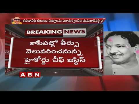 Karunanidhi Not to be Buried at Marina Beach, Tamil Nadu Govt Offers Land Near Gandhi Mandapam