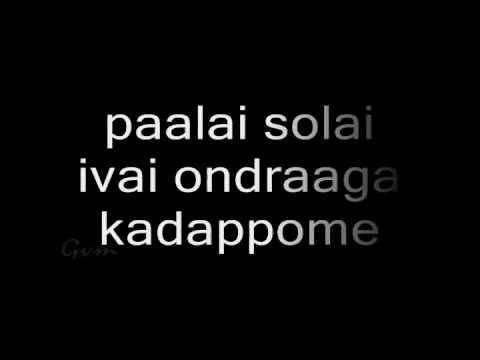 Vinnaithaandi Varuvaayaa - Anbil Avan Lyrics