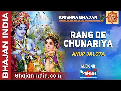 Rang De Chunariya - Krishna Bhajan By Anup Jalota video