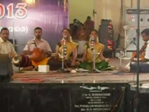 Ettumanoor Mahadeva Temple Songs Ettumanoor Mahadeva Temple