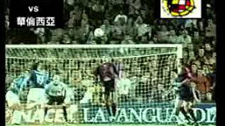 Soccer   Rivaldo Bicycle Kick