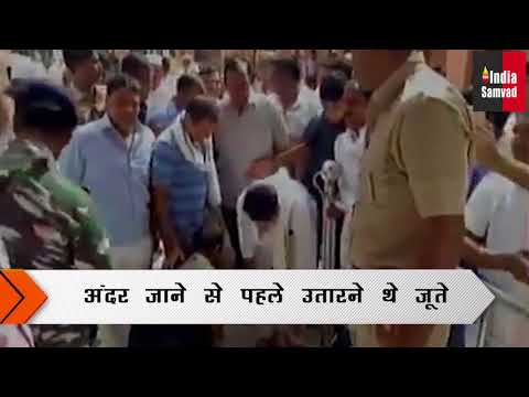 Congress leader Rameshwar Dudi caught on camera with his security guard removing his shoes