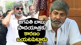 Jagapati Babu ABOUT his Padha Yatra | Jagapati Babu Interacting With Media | Filmylooks