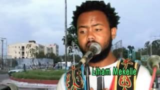 dawit nega  deamena  New Ethiopian  music D5 VT5 uBWM