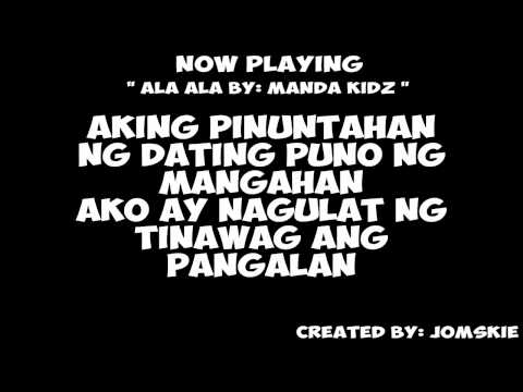 Ala Ala By: Manda Kidz [ Lyrics ] video