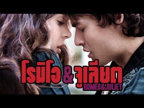 ตัวอย่างภาพยนตร์ ROMEO & JULIET - [Thai Sub]