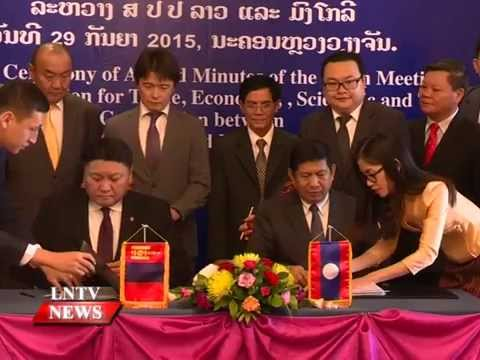 Lao NEWS on LNTV: Laos & Mongolia agree to enhance cooperation between the 2 countries.30/9/2015