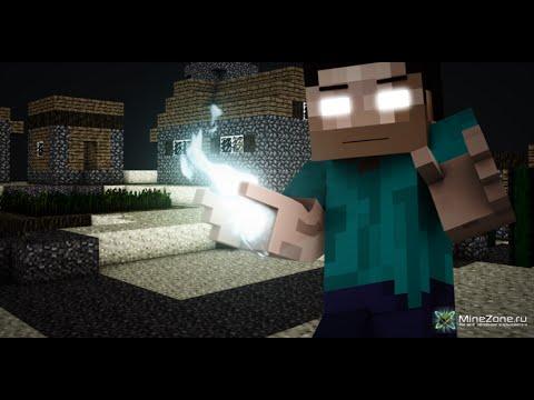 Как сделать персонажа в minecraft