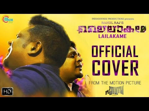 Lailakame Reprise ft Rahul Raj   Ezra   Prithviraj Sukumaran , Priya Anand  Official