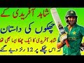 Shahid Afridi Biggest sixes 6 | Shahid Afridi World Record big sixes | Shahid Afridi Batting