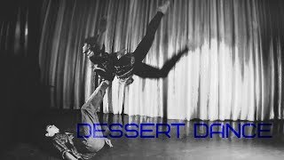 Dessert Dance / Contemporary дуэт / ndnkbtz - photograph