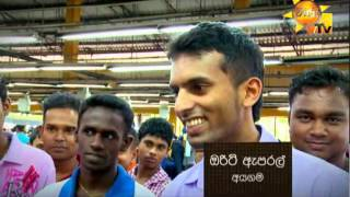Hiru TV Top Light EP 304 | 2014-07-28
