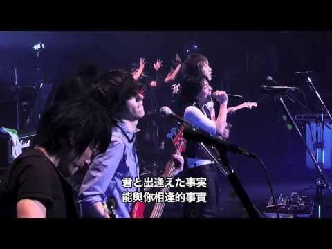 Mayday五月天 × flumpool凡人譜 — OAOA [TOKYO FM&JFN present EARTH × HEART LIVE 2013]