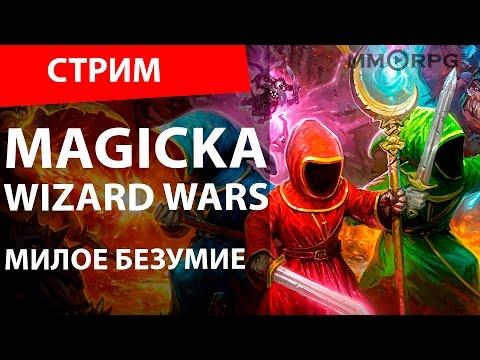 Создаем стихийный посох в magicka wizard wars craft